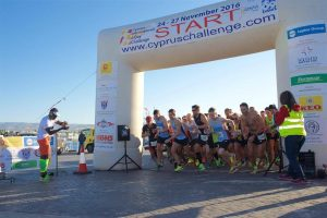 Start of the 10K (Day 4 in Cyprus)